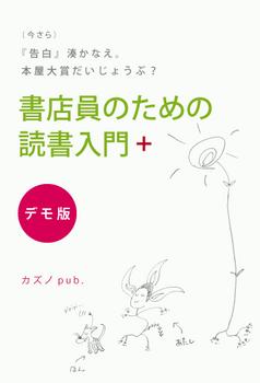 cover-original.png